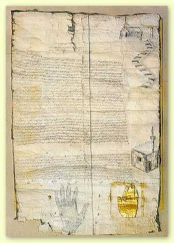 Surat Nabi Muhammad SAW Untuk Pendeta Nasrani Biara Santa Katarina Gunung Sinai